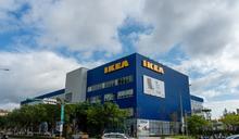 內湖IKEA開箱6大亮點 重寫家的新風貌