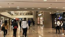 報告指上季零售商舖租金回穩 空置率則上升