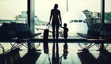爸媽不要怕!這樣做帶寶寶外出旅遊更輕鬆