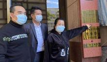 質疑運安會調查報告 普悠瑪受害家屬向賴清德提告