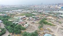 新訂擴大五股都計公開展覽 賦予地方產業發展契機