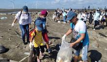 野鳥學會帶領文德國小小朋友參與「彰化海岸生態導覽暨淨灘活動」