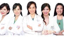 頂級整形醫療服務的新趨勢