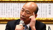 【Yahoo論壇/林育卉】韓市長,生日快樂