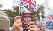 港區國安法:華考慮不承認BNO為有效旅遊證件