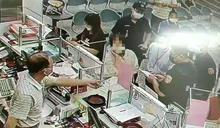 詐騙老哏「假檢警代管帳戶存款」 8旬阿嬤嚇到皮皮挫