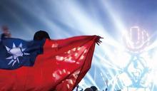 美國DJ「揮台灣國旗」…中網民崩潰