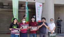 抗議北市交通局強制兩段式左轉 路權團體今提訴願