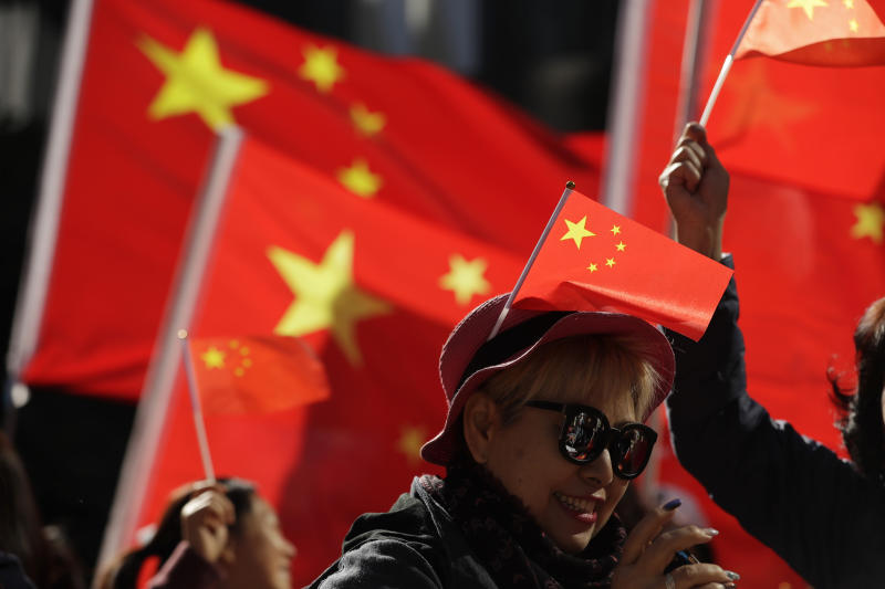 China Amended Flag Law