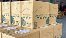 力挺台灣對抗新冠疫情 美國家庭除菌清潔領導品牌捐贈防疫物資