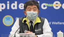 【新冠肺炎】新增1例本土病例 為機場防疫旅館員工