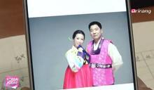 韓劇都沒說「北韓新娘產業鏈」是這樣煉成的
