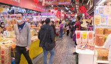 採買別再人擠人!台北傳統市場推網路平台