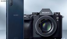 Xperia 5 II蔡司大三元 α相機科技高速連拍