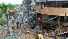 中國珠海酒店驚傳瓦斯爆炸 至少3人受傷