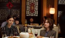 台南早餐就吃龍蝦湯! 電影美食好看又好吃