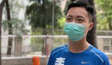 香港立法會參選人李梓敬:脫離中間派的「深藍愛國網紅」
