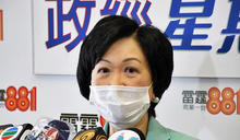 外交部考慮不承認BNO 葉劉:航空公司或不接受登機