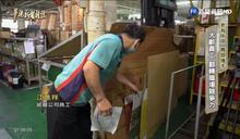 【華視台語新聞雜誌】大齡員工 翻轉職場競爭力 老有所用 青銀攜手