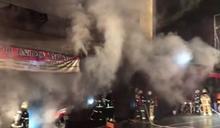 古坑連棟屋傳火警 消防員摔傷送醫