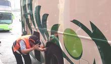 中秋連假疏運 高市區監理所督導客運業者整備情形