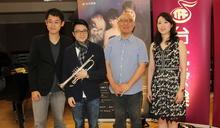 台北愛樂奏海頓馬勒 提攜年輕音樂家