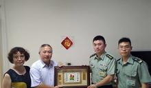 國防部勤務大隊表揚模範父親