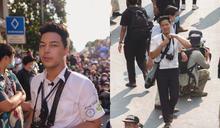 表情包成網路「迷因」!泰國帥哥記者直播示威爆紅