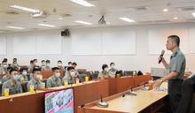 國防大學軍人特質課程 許自己一個未來