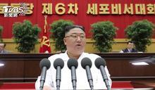 拜登擬用外交逼北韓棄核 金正恩現身神色凝重