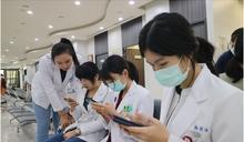 醫護加持讓彰化員林國小造血幹細胞建檔達標