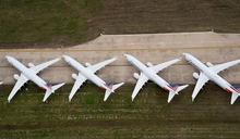 歐盟準備好允許 737 Max 重返天空了