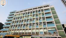 沙田聖公會主風小學教師檢測呈陰性 學校停課兩日改網上授課
