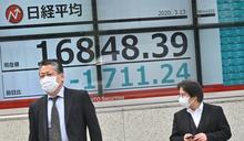 【Yahoo論壇/劉明德】比金融海嘯更危險的大屠殺來了
