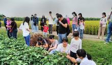影/青農夫妻檔食農發表 邀你加入大豆食農永續生活