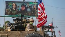 【Yahoo論壇/侍建宇】土耳其的「三個威脅」世界觀:肅清庫爾德「恐怖主義叛國者」
