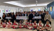 國泰世華銀「大樹計畫」開辦17年 捐2.1億20萬學童受惠