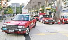 燃油補貼推出 的士小巴每公升石油氣獲資助1元