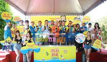 竹北新月沙灘夏季音樂饗宴 重磅卡司輪番演唱