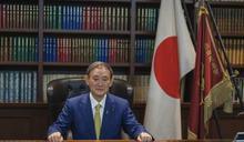 不讓唐鳳專美於前,日本也要有數位大臣了!菅義偉的「數位廳」新政,將遭遇哪些挑戰