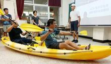 東辦ACA海洋平臺舟國際領隊教練培訓課