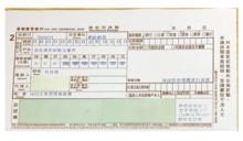 兌現承諾! 杜汶澤捐百萬 給太魯閣號罹難者家屬