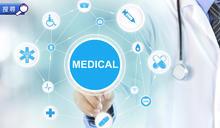 【人氣】比較醫療保險,了解受保範圍!投保更送體檢!立即搜尋醫療保險