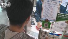 高捷也賣餐券、電影票! 代售票最低7.8折