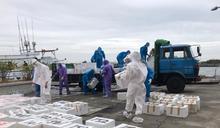 南市將軍漁港查獲漁船走私中國大閘蟹 總重高達1344公斤