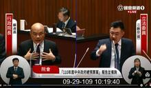蘇貞昌逾年未開食安會報/政院辯隨時督導 學者斥:欺騙敷衍!