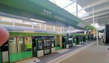 中捷綠線最快11月30日恢復試營運