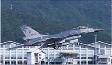 不斷更新/F-16飛官蔣正志失聯 嚴德發:發現8訊號來源將逐點搜索、海面有疑似蒙皮漂流物