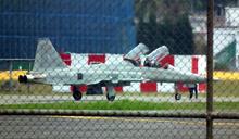 天安特檢結束 除F-5E外空軍全面復飛