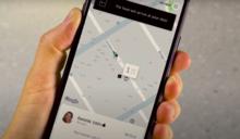 Uber擴大外送商品版圖! 斥資11億美元收購酒類電商Drizly